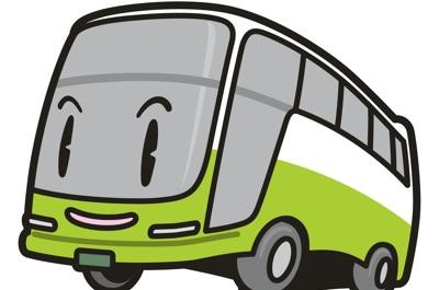 笑顔のバス